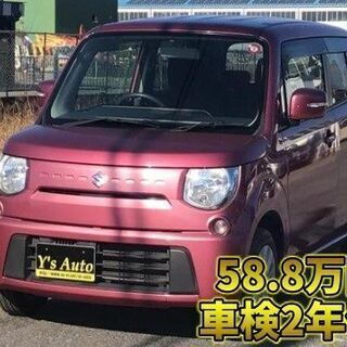 MRワゴン X ポッキリ58.8万円 ナビゲーション フルセグT...