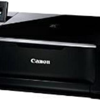 キャノン Canon プリンター 複合機 MG4130