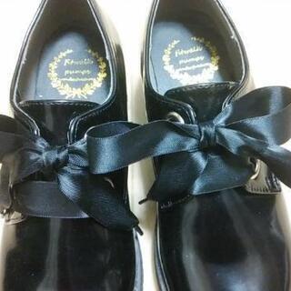 紐がリボン🎀になってるエナメル靴 S