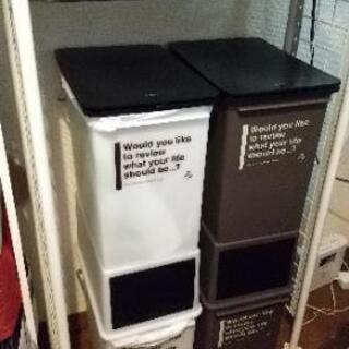 【再再値下げ】カフェスタイル2段分別17L×2個ダスト ゴミ箱
