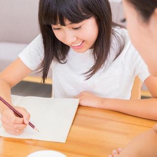 発達障害の家庭教師アティピカル