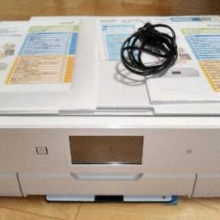 EPSON インクジェットプリンター EP-979A3