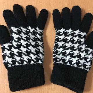 手袋 千鳥柄 チェック ブラック×ホワイト 新品未使用 フリーサイズ