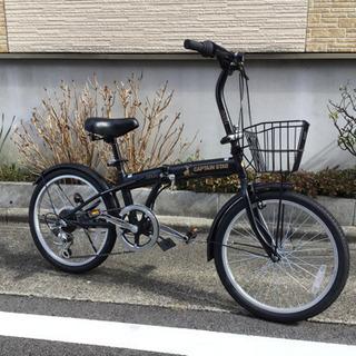 【新古、未登録車】20インチ折りたたみ自転車