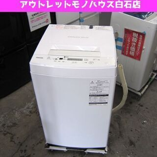 東芝 洗濯機 4.5㎏ 2017年製 幅55cm AW-45M5...