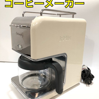 スタバオリジナルカラー ドリップコーヒーメーカー【C2-217】