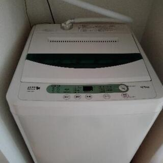 【ネット決済】 全自動電気洗濯機 (4.5kg) HerbRel...