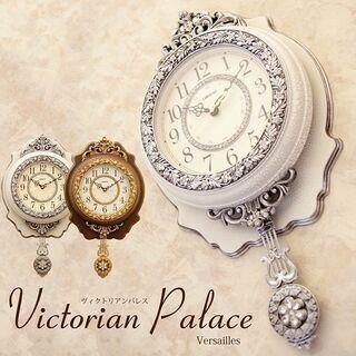 ヴェルサイユ宮殿をイメージした壁掛け式振子クロック