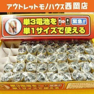 市内格安配送!中古 家具 家電【買取り☆販売】アウトレットモノハ...