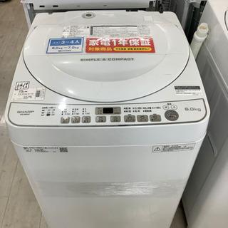 【トレファク堺福田店】SHARP 全自動洗濯機 2018年製