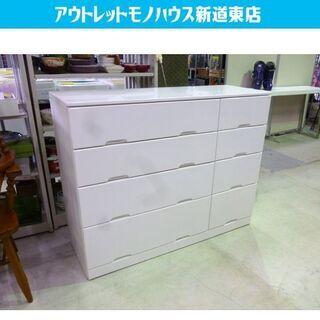 4段チェスト ホワイト エナメル調 120×42×93cm…