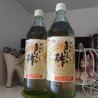 おいしい酢1本or2本 定価千円以上☆
