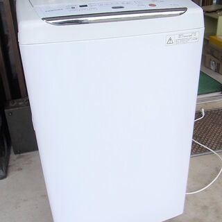 サンヨー 洗濯機 AW-42 ML 2013年製