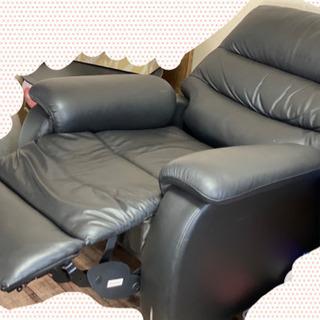 【ネット決済】リクライニングソファー