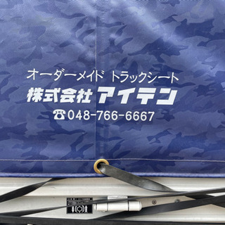 【急募】日雇いスタッフ(1日からでも可)
