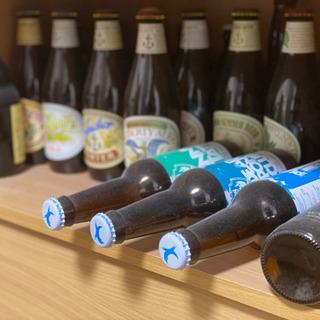 海外の瓶ビール50種類ほど【空き瓶】【インテリア雑貨】【海外製品】