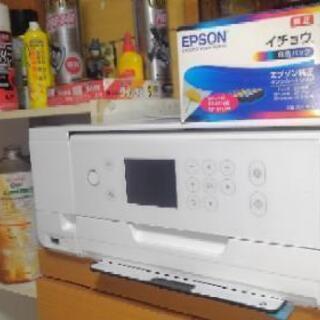 【ネット決済・配送可】EPSON (EP-810aw)カラープリンター