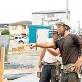 【賞与2回】住宅の基礎を作る仕事です!!