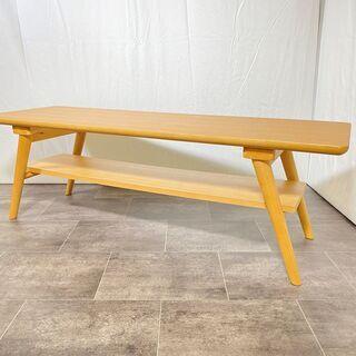 リビングテーブル センターテーブル ニトリ ナチュラル リ…