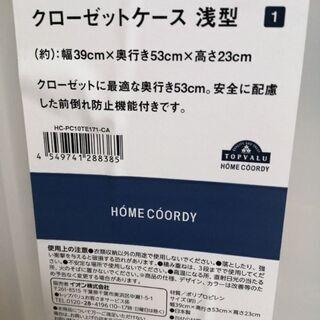 収納ボックス − 長崎県