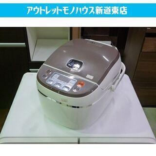 6合炊き 高級土鍋加工炊飯器 DT-SH1410-3 600W ...