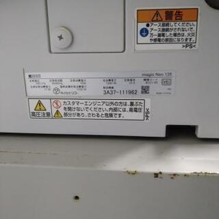 RICOH(リコー)imagioneo135 − 愛知県