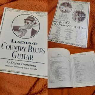 Legends of Country Blues Guit…