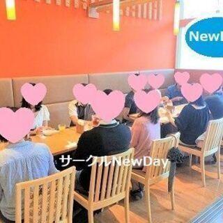 🔷千葉駅の友活・恋活ランチコン!🌟 千葉の恋活&友達作りイベント...