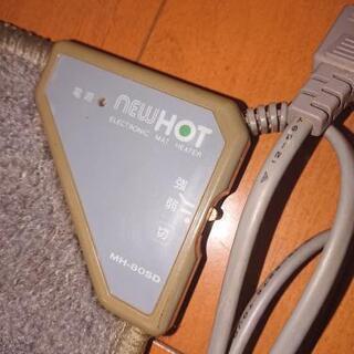 ミニホットカーペット、ミニ電気マット - 生活雑貨