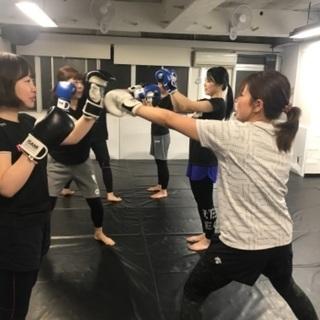 女性限定 キックボクシングクラス 午前クラス開催中!