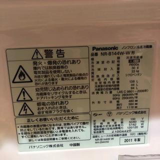 2011年製 Panasonic  2ドア冷蔵庫 - 名古屋市
