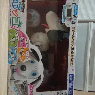 【ネット決済・配送可】新品 半額 おいでよボンゴ ロボット犬