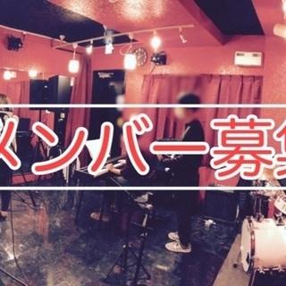 【ギター募集】One Play'ce アニソンバンド部