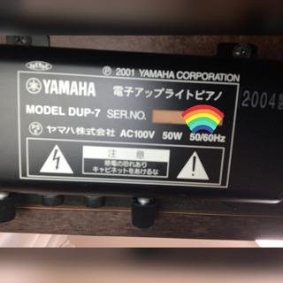 YAMAHA DUP-7 電子ピアノ