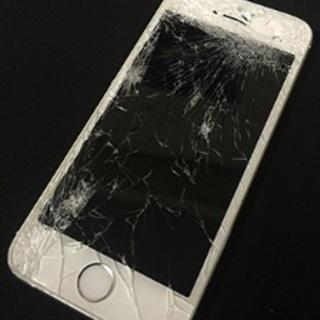 不要なiPhone6以降探してます