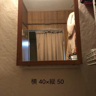 引取決定【中古】鏡