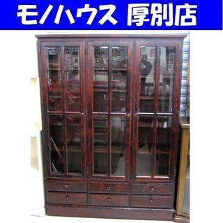 食器棚 幅130×奥行40×高さ177cm キッチン収納 キッチ...