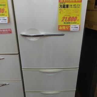 S136★6か月保証★3ドア冷蔵庫★AQUA  AQR-261A  2012年製 ⭐動作確認済⭐クリーニング済 の画像