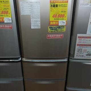 ⭐ジモティー限定特別価格⭐S105★6か月保証★3ドア冷蔵…