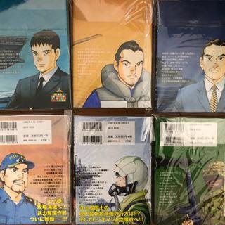 【お譲り先決定】空母いぶき 1~6 - 本/CD/DVD