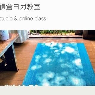 2/21日曜朝 オンライン鎌倉ヨガ教室 無料体験の画像