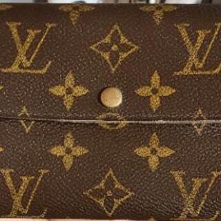 ヴィトン 長財布