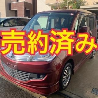 車検2年付支払い総額コミコミ238000円!三菱デリカD:2 美...