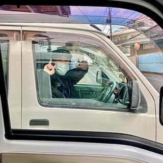 【急募/車両リース無料〜未経験者もOK】大手ECサイトの軽貨物ド...