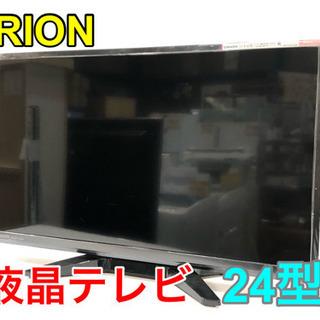 ORION 液晶テレビ 24型【C4-218】