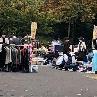 【3/28(日)】ビックフリーマーケットin木場公園【出店者募集】