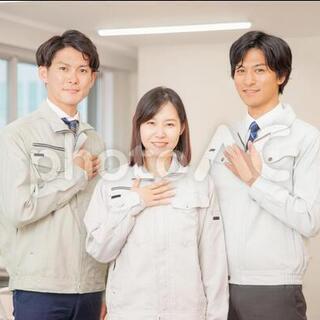 【工場内軽作業】上京してエンジニアになりたい方募集!(本社20033)