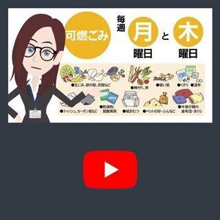 このようなアニメーション動画やホームページならサクッと作れます。