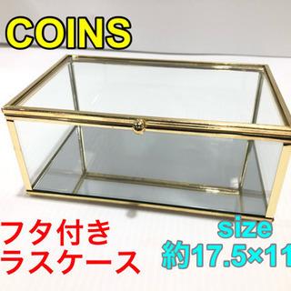 3COINS フタ付きガラスケース GD【C5-218】①