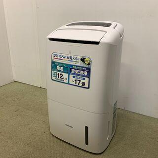 (210218)【70%値下げ】 空気清浄機能付き 除湿器 アイ...